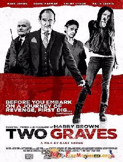 8 Graves (2020)