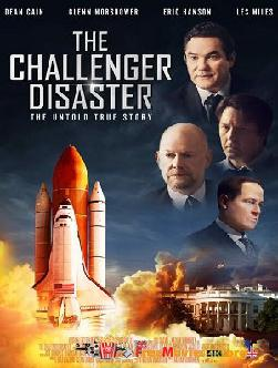 The Challenger (2015)