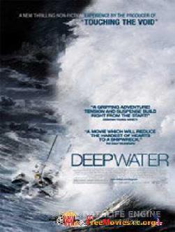 White Water (2015)