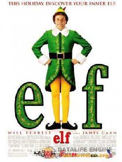 Elf Buddys Musical Christmas (2014)