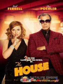 House of D (2004)
