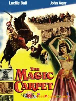 The Magic Carpet (1951)