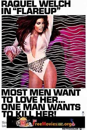 Flareup (1969)