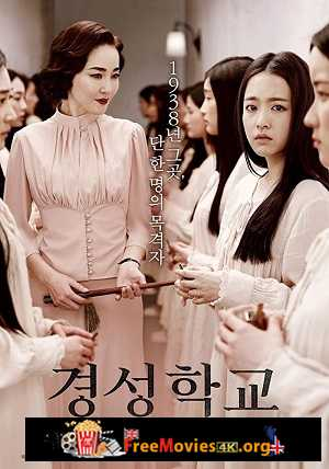 Her Own Justice (2015)