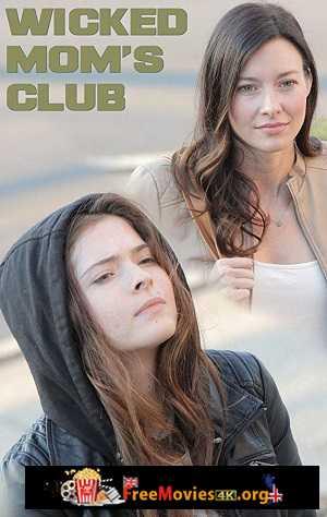Wicked Mom's Club (2017)