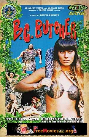 B.C. Butcher (2017)