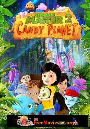 Jungle Master 2: Candy Planet (2016)