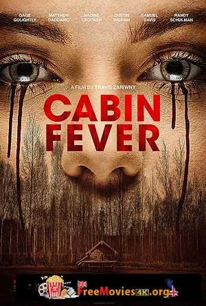 Cabin Fever 3 : Patient Zero (2014)