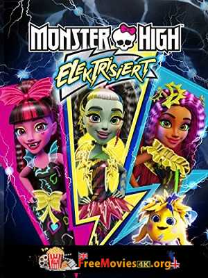 Monster High Freaky Fusion (2014)