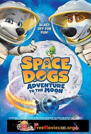 English Dogs (2020)