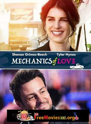 The Mechanics of Love (2017)