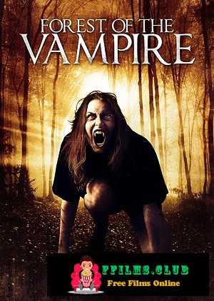 The Black Water Vampire (2014)