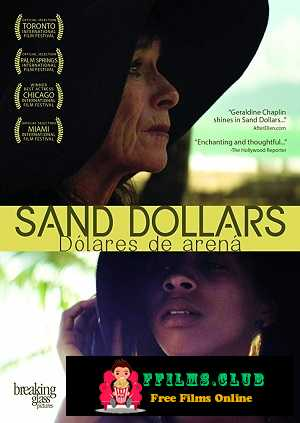 Sand Castles (2014)