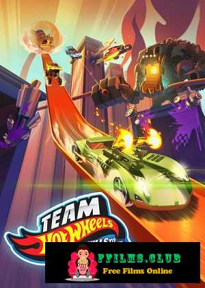 Team Hot Wheels: The Origin Of Awesome! (2014)