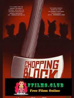 Chopping Block (2015)