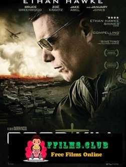 Good Kil (2014)