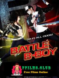 Battle B-Boy (2014)