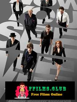 Now You See Me (2014)