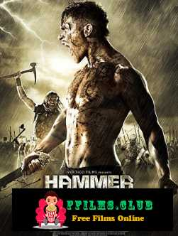 Viking The Berserkers (2014)