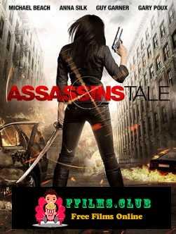 Assassins Run (2013)