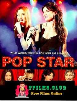 Pop Star (2013)