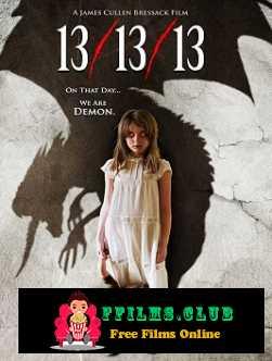 13 13 13 (2013)