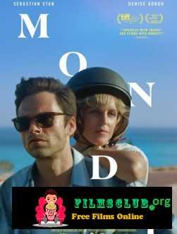 Monday (2020)