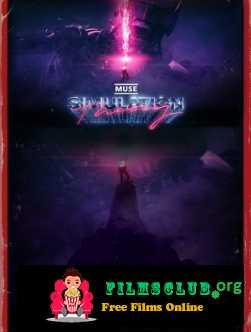 Simulation Theory Film (2020)